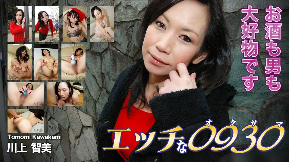 人极品人妻爱爱.熟漂亮非常漂亮的美女女H0930-ki190714川上智非常漂亮的美女