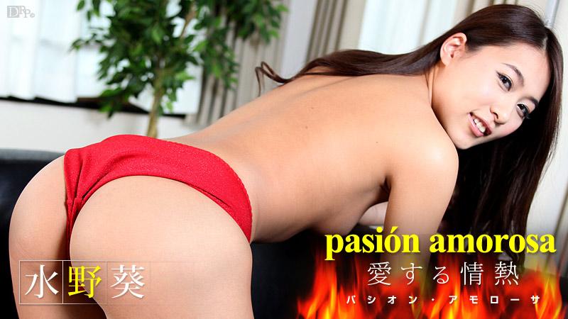 加勒比PPV動画caribpr-081216-661 パシオン・アモローサ ~愛する情熱 4~