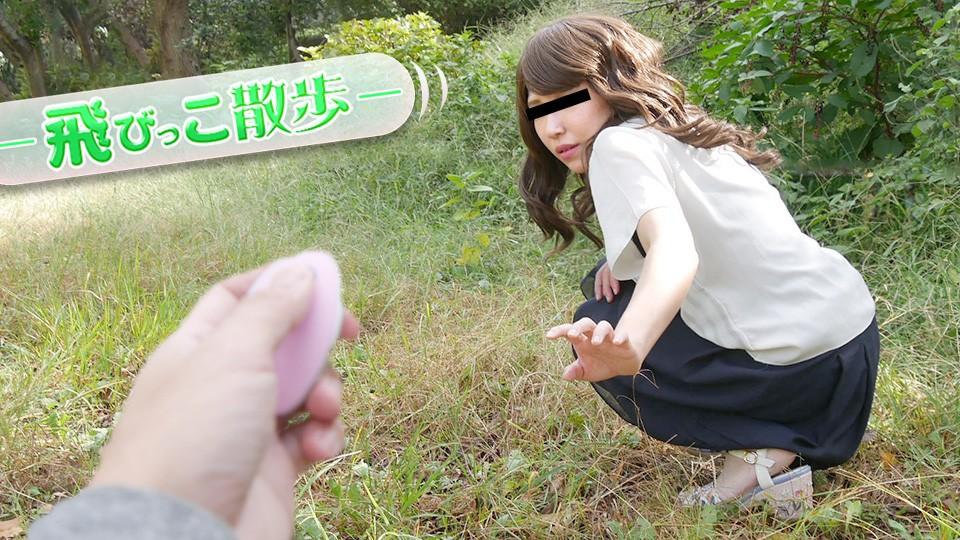 天然素人10mu-030621-01 飛びっこ散歩 〜気持ち良すぎてもう歩けません〜
