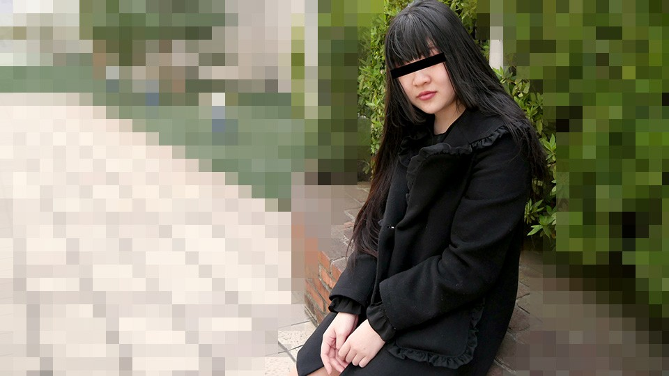 天然素人10mu-031121-01 すぐにセックスできるFカップのヤリマン素人娘を紹介してもらいました