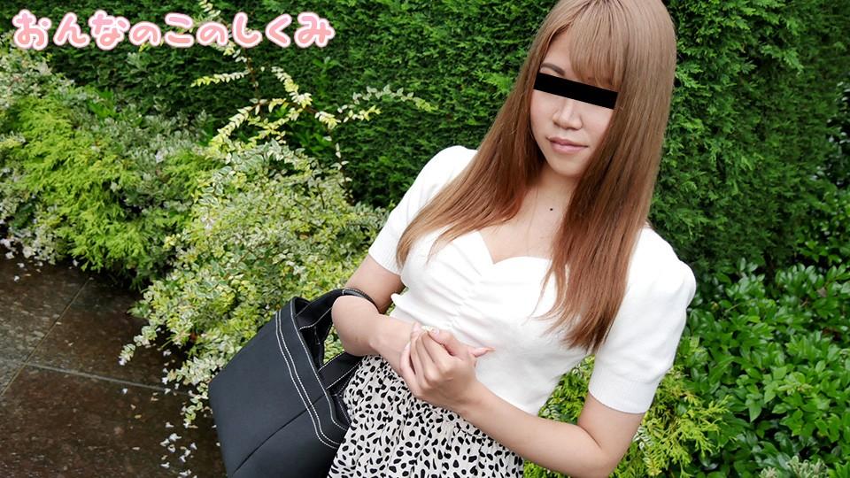天然素人10mu-040321-01 おんなのこのしくみ ~チンコの摩擦で膣内は微熱です~