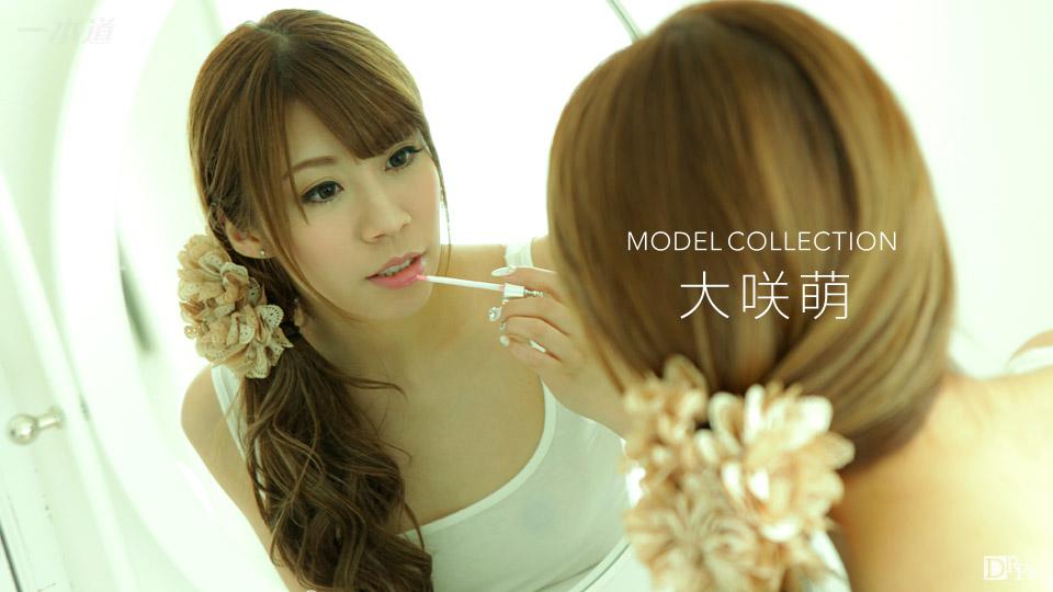 一本道1pon-072217-556モデルコレクション 大咲萌
