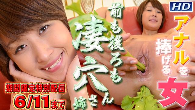 GACHI-738 美奈子 −アナルを捧げる女20−
