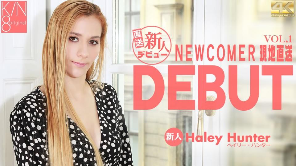 金8天國kin8-3360 DEBUT NEWCOMER 現地直送 新人デビュー Haley Hunter
