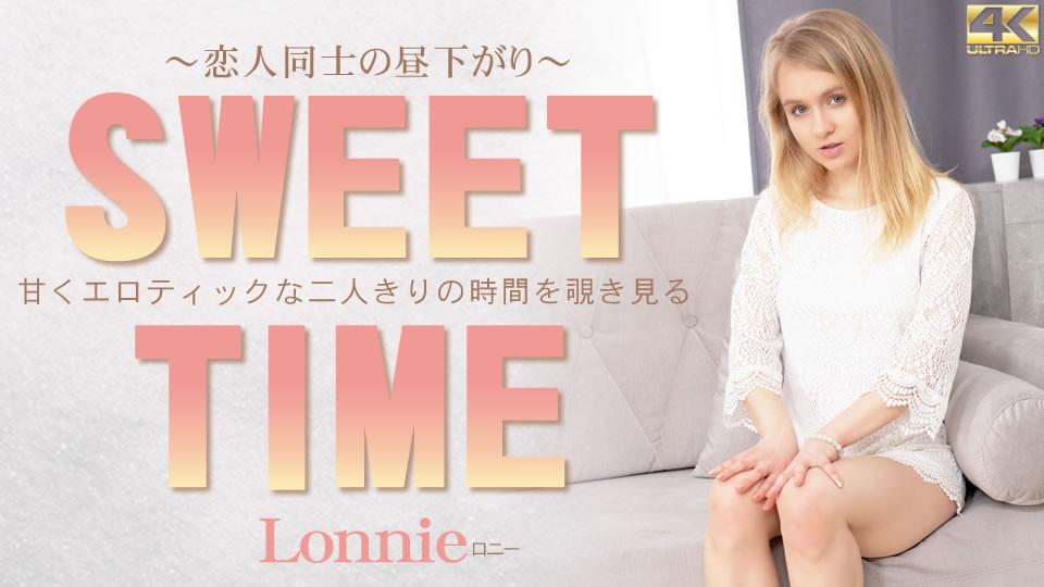金8天國kin8-3370 甘くエロティックな二人きりの時間を覗き見る SWEET TIME 恋人同士の昼下がり Lonnie