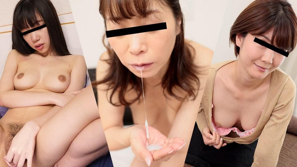 人妻熟女paco-010721-415 美熟女の乱舞 ~ひたすらオナニー&フェラ抜き編~