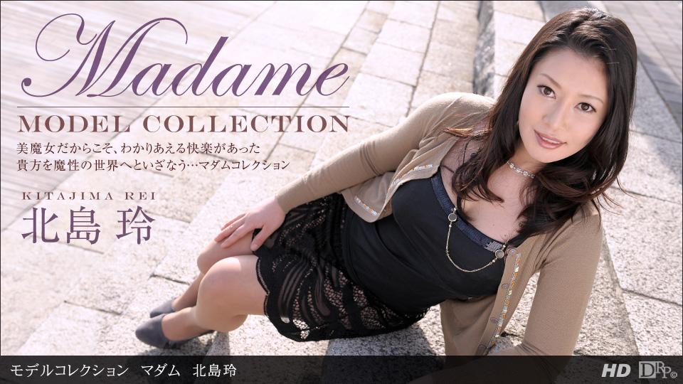 一本道 042713_579 北島玲「モデルコレクション マダム 北島玲」 「未公開映像」