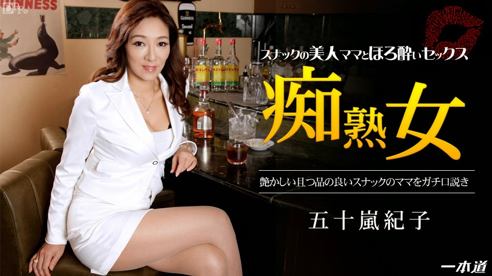 [MP4/4.30G]一本道071521_001セクシー女優スペシャル版~長谷川美裸みほの[vip1190]