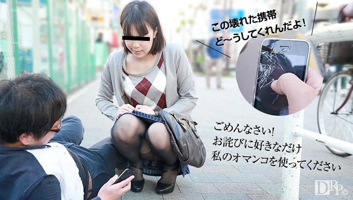 10musume 052716_01 携帯壊したお返しにオマンコ差し上げます 由紀恵