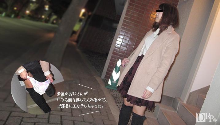 10musume 062516_01 オークションで落札したパンツを生脱ぎで頂きました 松川ことみ