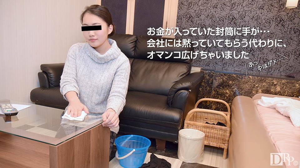 10musume 031417_01 ネコババしたお詫びにオマンコ広げちゃいました