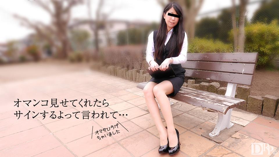 10musume 062417_01 素人のお仕事 ~ノルマ達成の為ヤっちゃいました~