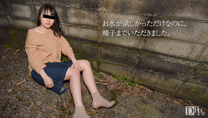 10musume 072016_01 小島ひかる 泥酔い娘をホテルへ持ち帰り