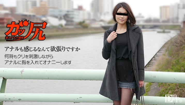 10musume 080516_01 ガッ尻 ~アナルにぶち込んで下さい~ 川上理沙 Risa Kawakami