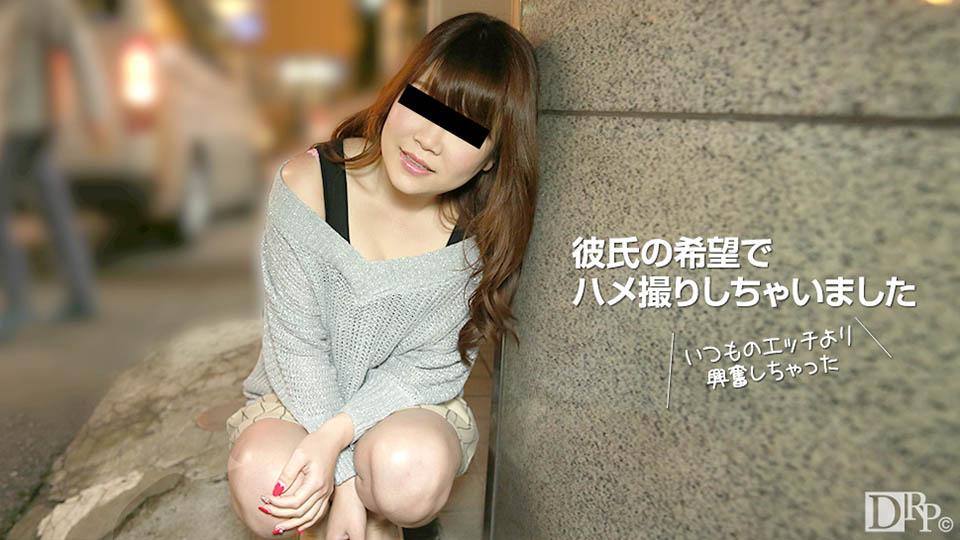 10musume 091217_01 巨乳デリヘル嬢は本番はNG!?