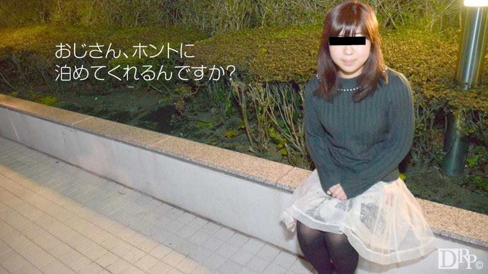10musume 100317_01 神待ちしている女の子を部屋に連れ込みました