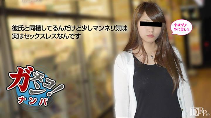 10musume 102916_01 素人ガチナンパ ~彼氏と同棲中の美人なお姉さんを抱いちゃいました~足立美菜