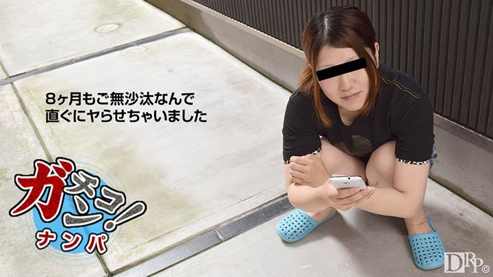 10musume 110916_01 素人ガチナンパ ~友達にドタキャンされて暇してる娘をナンパしました~