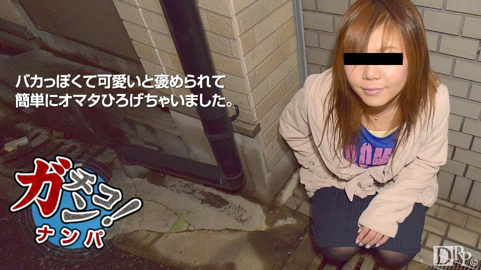10musume 122016_01 素人ガチナンパ~バカっぽい娘は簡単にオマタ広げちゃいます~