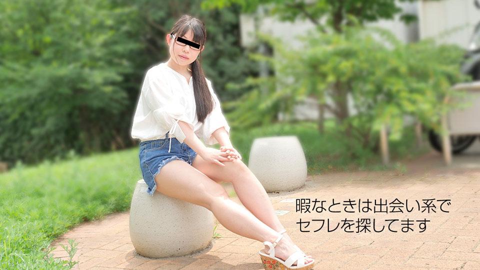天然むすめ 022119_01 出会い系で知り合った娘をハメちゃった