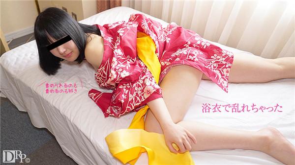 10musume 071517_01 素人初撮り ~浴衣で初めてのSM~