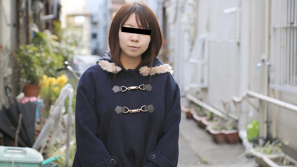 天然むすめ 041018_01 地方では稼げなくて上京してきた娘をハメちゃいました