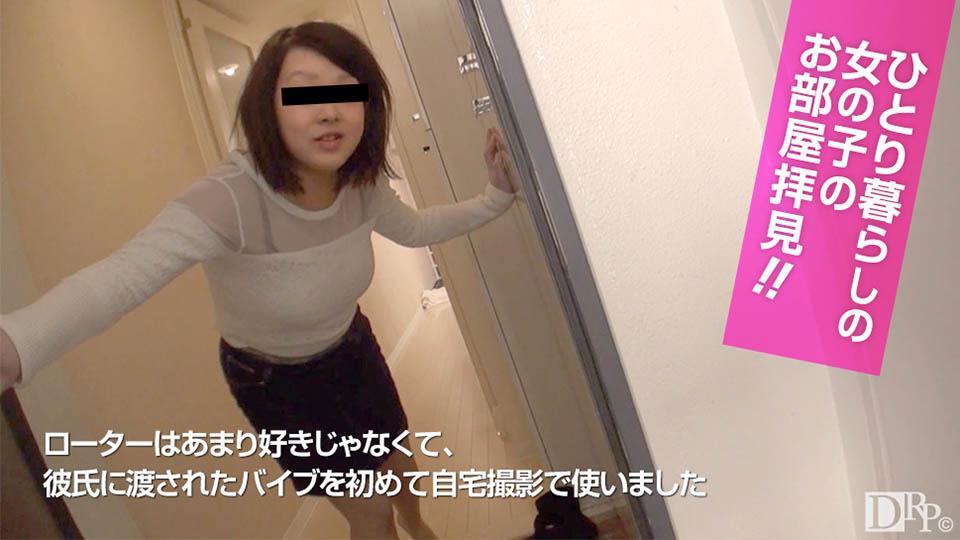 10musume 021417_01 ひとり暮らしの女の子のお部屋拝見!~けっこうたまってるんで敏感になってます~