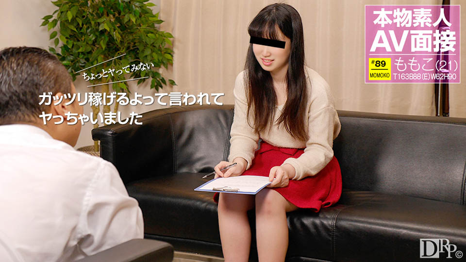 10musume 020317_01 素人AV面接 ~ちょとヤってみない~
