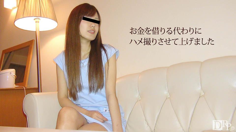 10musume 013117_01 お金を借りに来た刺青女にハメ撮りを条件に貸してあげました