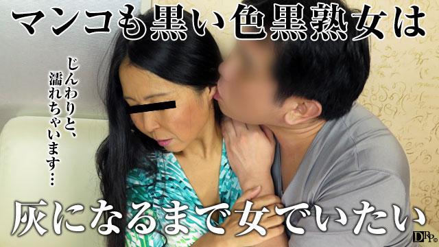 Pacopacomama 070716_119 積極的に攻める色黒熟女