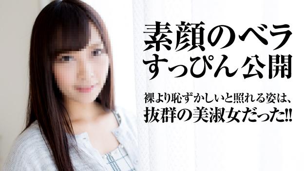 Pacopacomama 010516_005 スッピン熟女 ~ベラの素顔は美淑女でした~藤井沙紀