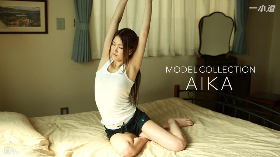 一本道 092816_393 モデルコレクション AIKA